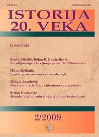 2-2009[1]