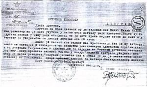 OZNA re Milan Milić (2)