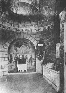 unutrasnjost kapele