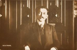 Milan Rakic
