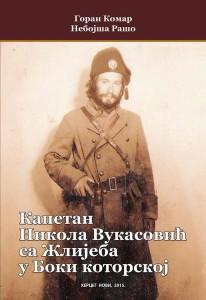 Naslovna-NikolaVukasovic