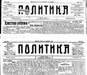 politika-newspaper-montage-december-25