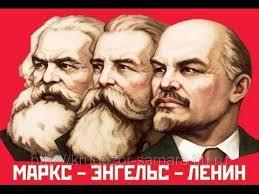 Marks, Engels i Srbi u XX veku