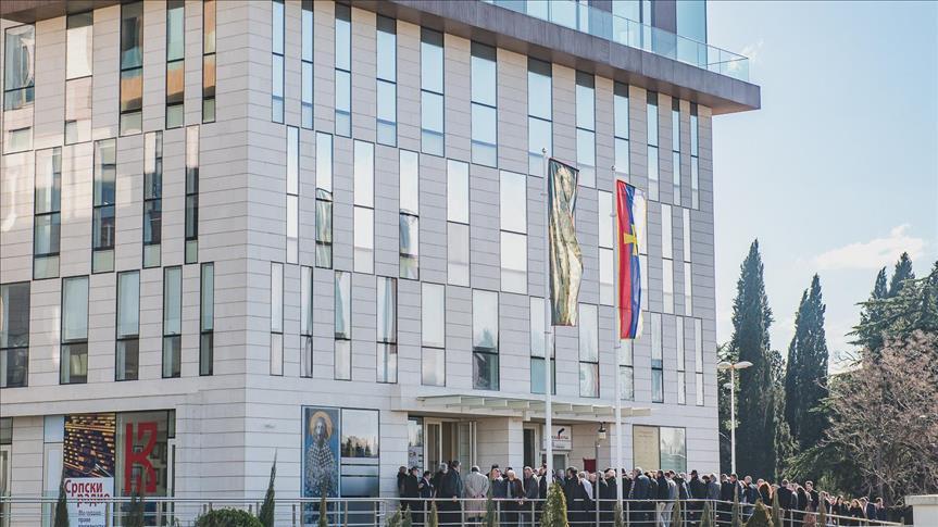 Srpska kuca