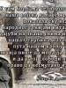 Deveti maj 1945. – Naredba đenerala Dragoljuba Mihailovića, prvog  gerilca porobljene Evrope, koja je 9. maja 1945. pročitana vojnicima Jugoslovenske vojske u Otadžbini.